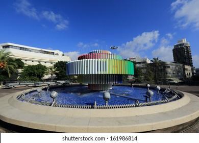 Tel Aviv: Dizingof square fountain