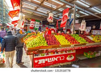 Tel Aviv, Israel- 01.06.2019: fresh fruits in the Carmel market , Tel Aviv, Israel