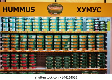 TEL AVIV, ISRAEL -10 JULY 2016- View of a store selling piles of assorted hummus containers on the shelves at the Ben Gurion International Airport (TLV).