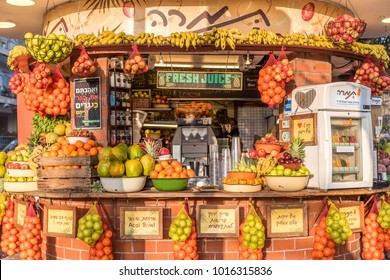 TEL AVIV, ISRAEL - 2018 FEBRAURY 2 : the fresh Juice kiosk of Tamara in Ben Gurion Boulevard in the center of the city