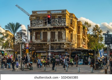 TEL AVIV, ISRAEL - APRIL 03 , 2017:  Magen David Square - Carmel Market Entrance