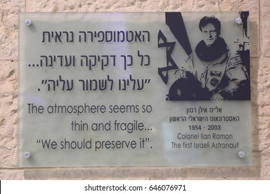 TEL AVIV, ISRAEL - APRIL 27, 2017: Plaque in memory of the First Israeli Astronaut Colonel Ilan Ramon at Ben Gurion International Airport