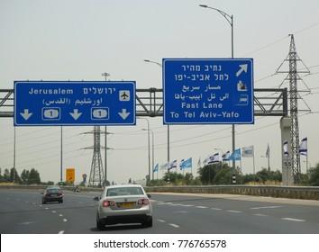 Tel Aviv ISRAEL - APRIL 30, 2017: Jerusalem direction sign on Highway 1 in Tel Aviv, Israel