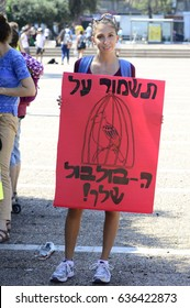Tel Aviv, Israel- August 14, 2015: The 4th 'SlutWalk' march in Tel Aviv. The Slut Walk rallies started in Canada after a Toronto cop said in 2011 'Don't Dress Like Sluts' To Avoid Sexual Assault