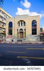 TEL AVIV, ISRAEL - DECEMBER 02, 2015: The Moshav Zekenim Synagogue, in Allenby Street, with locals and tourists, in Tel Aviv, Israel