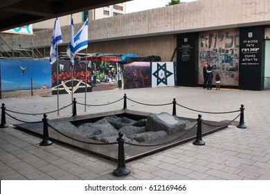 TEL AVIV, ISRAEL - DECEMBER 7,2013: Monument marking the spot of the assassination of Prime Minister Yitzhak Rabin. He was assassinated by right-wing orthodox Jew Yigal Amir.