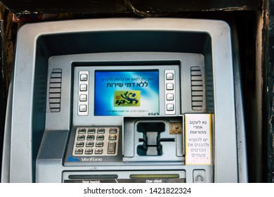 Tel Aviv Israel June 10, 2019 Closeup of a Israeli ATM in the streets of Tel Aviv in the afternoon