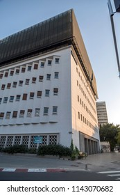Tel Aviv, Israel - June 9, 2018: Exterior view of the Fiverr Tel Aviv ofice building, Israel. Fiverr is a worldwide online freelancer portal.