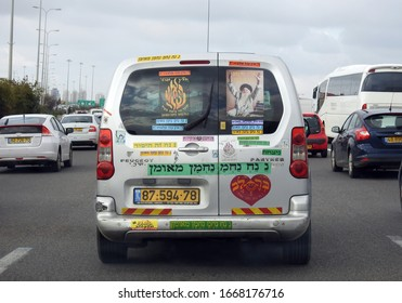 """Tel Aviv, Israel - March 1, 2020: car of Nachman of Breslov Hasidic Jews with stickers (in Hebrew) """"Na Nach Nachma Nachman Meuman"""", Kabbalistic formula referring to the founder of the Jewish movement"""