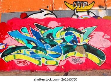 TEL AVIV, ISRAEL, MARCH 17, 2015 : Graffiti stone wall. Street Art of the Old Tel Aviv City