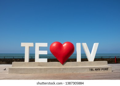 TEL AVIV, ISRAEL - MARCH, 2019: Tel Aviv love sign with heart at city port. Tel Aviv port is a popular recreational and commercial area for locals and tourists.