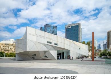Tel Aviv, Israel - March 7, 2019: Tel Aviv Museum of Art, established in 1932 for  the home of Tel Aviv's first mayor.