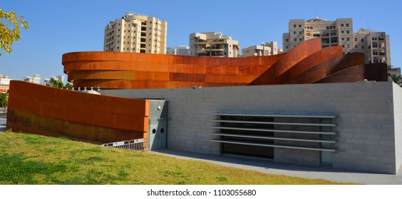 TEL AVIV ISRAEL NOV 06 2016: Design Museum Holon is museum in Israel. The building of the museum was planned and designed by Israeli architect and industrial designer Ron Arad an Bruno Asa.