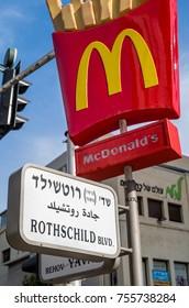 TEL AVIV, ISRAEL - NOVEMBER 14, 2017 : MacDonald's sign  at boulevard Rothschild in Tel Aviv, Israel.