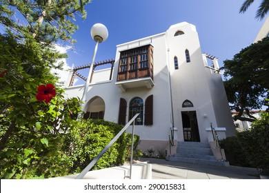 TEL AVIV, ISRAEL - OCTOBER 20, 2014: Facade and entrance in Bet Bialik House museum.