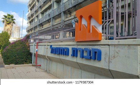 "TEL AVIV, ISRAEL. September 14, 2018. ""Electric Company"" inscription in Hebrew at the entrance to the Israel Electric Corporation office in Tel Aviv."