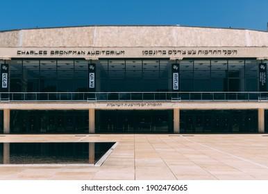 Tel Aviv, Israel - September 2, 2020:The Charles Bronfman Auditorium