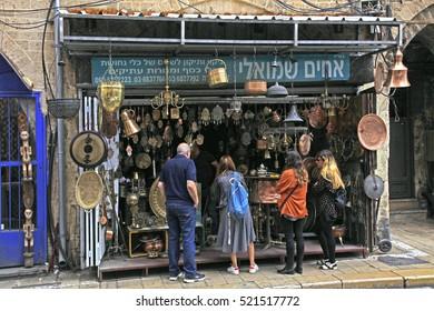 TEL AVIV-JAFFA, ISRAEL - APRIL 5, 2016: Visitors on The Flea Market, Shuk Hapishpeshim in old district Jaffa, Tel Aviv, Israel.