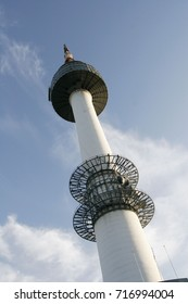 Telecommunication tower with blue sky from South Korea
