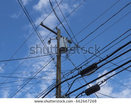 3e84558c758 Telephone Power Internet Cables Above Ground Stock Photo (Edit Now ...