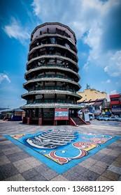 TELUK INTAN,PERAK / MALAYSIA - MARCH 29 2019 : Teluk Intan leaning tower