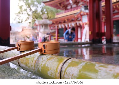 Temizuya or Shinto water ablution pavilion on bamboo with Dazaifu shrine, Fukuoka, Japan.