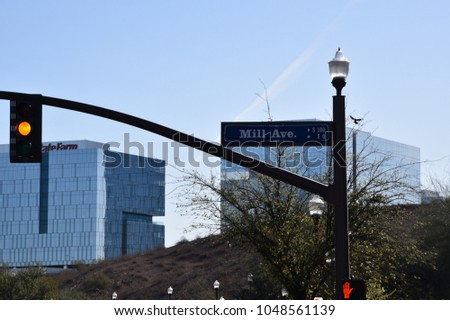 Tempe Mill Avenue Sign Skyline Background Stock Photo Edit Now