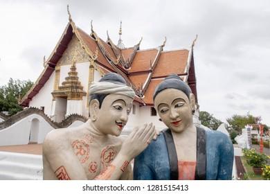 Template in Nan, Thailand named Wat Phu min
