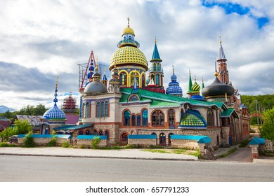 The Temple of All Religions or the Universal Temple is an architectural complex in the Staroye Arakchino Microdistrict of Kazan, Russia.