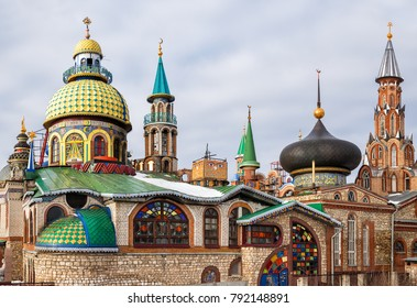 Temple of All Religions or Universal Temple is an architectural complex in the Staroye Arakchino Microdistrict of Kazan, Tatarstan, Russia
