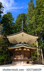Temple bell at Mount Koya in Japan