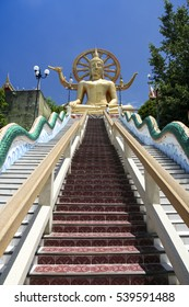 temple of the big buddha in ko samui thailand one of the main tourist attractions on the island