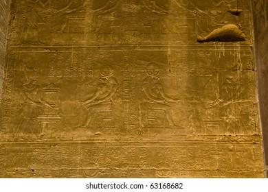 Temple at Edfu, dedicated to Horus, Egypt