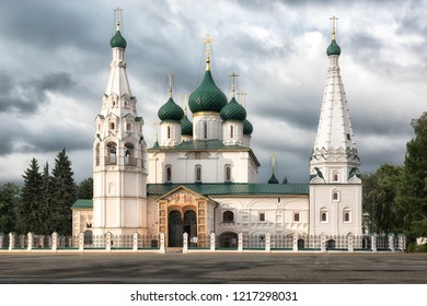 Temple of Elijah the Prophet in Yaroslavl on a summer day, Russia