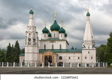 Temple of Elijah the Prophet in Yaroslavl on a summer day , Russia
