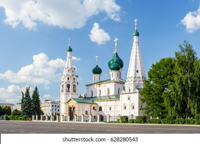 Temple of Elijah the Prophet in Yaroslavl on a summer sunny day