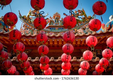 A temple of folk belief in Taiwan  (There're four kinds of Chinese praying words on lanterns: harvest, rich, prosperous and peace)