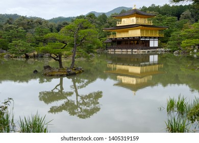Temple of the Golden Pavilion, Kinkaku-ji (Rokuon-ji), Kyoto, Japan