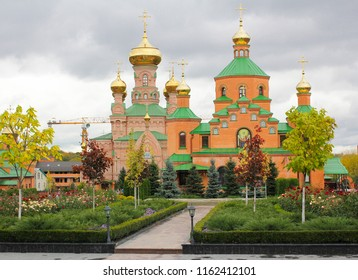 The temple in Goloseevoye Pushcha in Kiev, Ukraine. A holy place for Orthodox Christians and a tourist attraction.