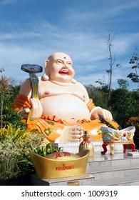 Temple at Hat Yai Thailand (Laugh Buddha)