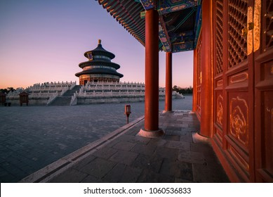 Temple of Heaven Architectural Scenery