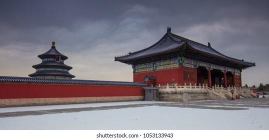 Temple of Heaven Beijing Temple of Heaven