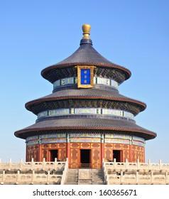 Temple of heaven at Beijing