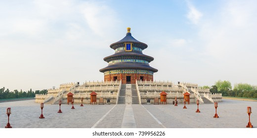 Temple of Heaven in Beijing capital city in China.