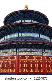 The Temple of Heaven in Beijing. China.