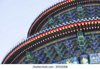Temple of Heaven, Beijing, China - architectural detail