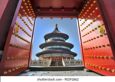 Temple of Heaven in Beijing - China ( Tiantan temple )