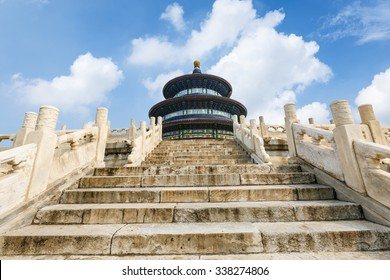 Temple of Heaven in Beijing, China,Chinese symbol.