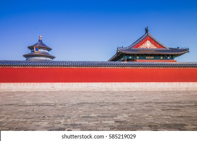 Temple of Heaven in Beijing,China