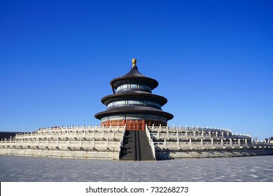 Temple of Heaven: an Imperial Sacrificial Altar in Beijing - Beijing, China - UNESCO SIte